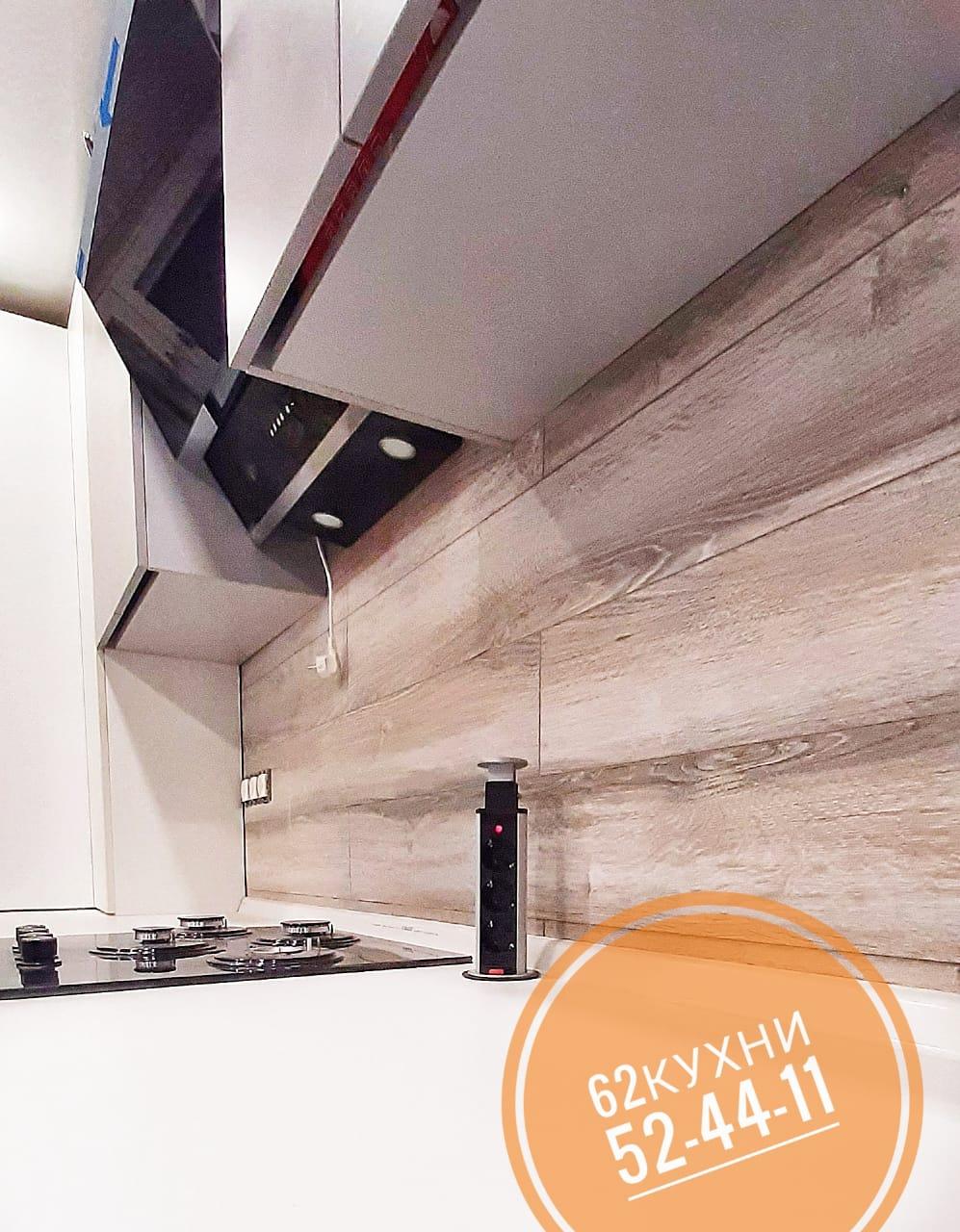 Кухня из фасадов МДФ + пластик с матовым покрытием