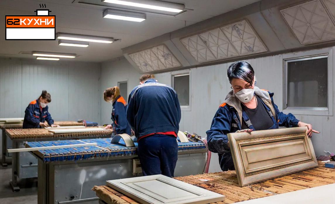 О компании 62КУХНИ - производителе кухонь на заказ в Рязани
